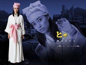 勇者ヨシヒコシリーズの画像 p1_3